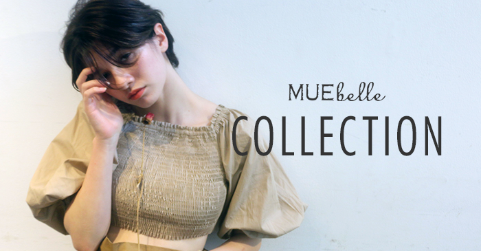 MUEbelle(ミューベル)Collection